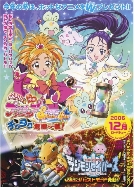 Toei Animation, Digimon Savers, Precure Splash Star, Foop, Tohma H. Norstein