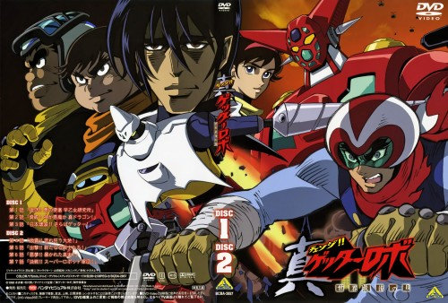 Go Nagai, Toei Animation, Getter Robo