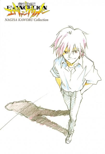Gainax, Neon Genesis Evangelion, Kaworu Nagisa