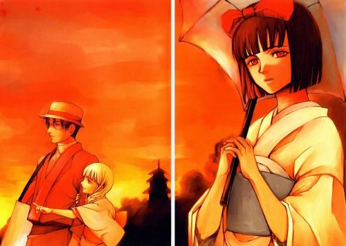 Junichirou Akayoshi, Yougen no Chi