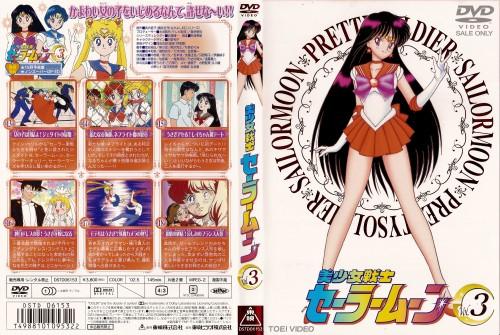 Toei Animation, Bishoujo Senshi Sailor Moon, Sailor Mars, Ami Mizuno, Mamoru Chiba