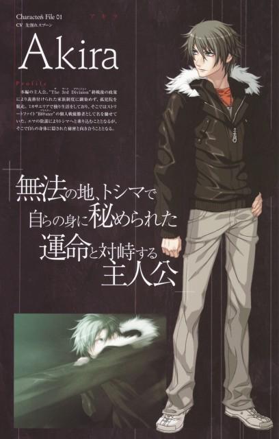 Nitro+, A-1 Pictures, Togainu no Chi, Akira (Togainu no Chi)