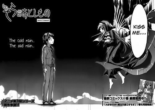 Shinako Okayama, Suu Minazuki, Anime International Company, Sora no Otoshimono, Chaos (Sora No Otoshimono)