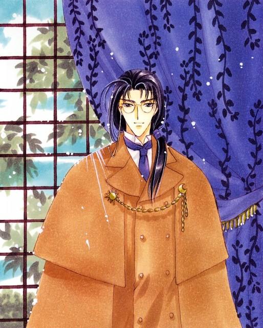 CLAMP, Cardcaptor Sakura, Cardcaptor Sakura Illustrations Collection 2, Clow Reed