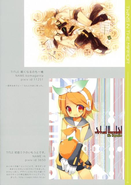 Kamiyoshi, Komagarita, Twins in the Mirror, Vocaloid, Rin Kagamine