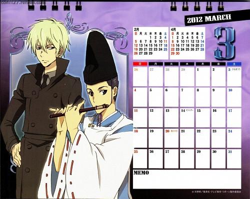Akira Amano, Artland, Katekyo Hitman Reborn!, Katekyo Hitman Reborn! 2012 Calendar C, Asari Ugetsu