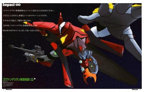 Gainax, Khara, Neon Genesis Evangelion, Unit-02, Newtype Magazine