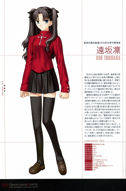 TYPE-MOON, Fate/complete material II Character material., Fate/stay night, Rin Tohsaka