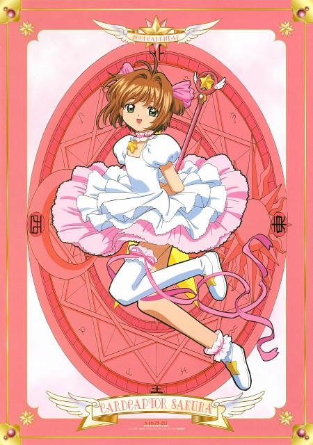 CLAMP, Madhouse, Cardcaptor Sakura, Sakura Kinomoto, Calendar
