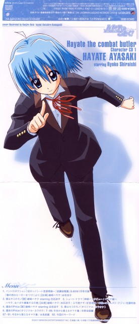 Hayate the Combat Butler, Hayate Ayasaki