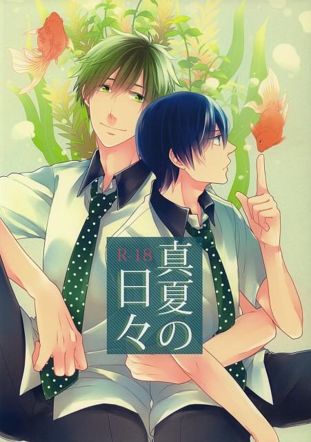 Free!, Makoto Tachibana, Haruka Nanase (Free!), Doujinshi Cover, Doujinshi