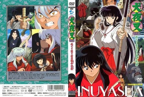 Rumiko Takahashi, Sunrise (Studio), Inuyasha, Inuyasha (Character), Tsubaki (Inuyasha)