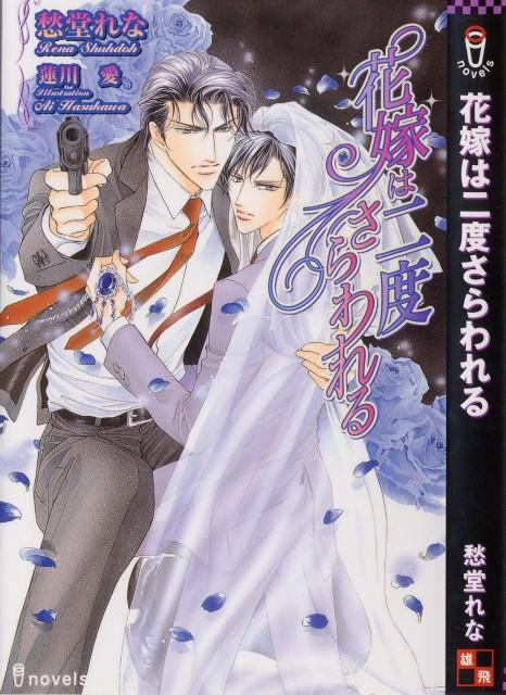 Ai Hasukawa, Hanayome wa Nido Sarawareru, Manga Cover