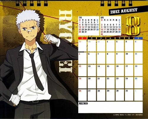 Akira Amano, Artland, Katekyo Hitman Reborn!, Katekyo Hitman Reborn! 2012 Calendar C, Ryohei Sasagawa
