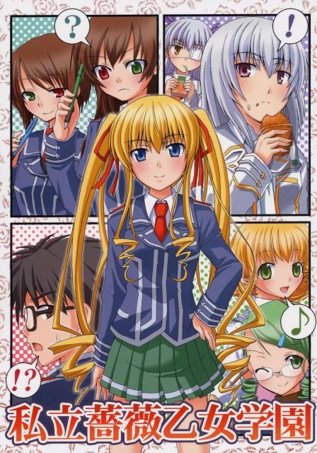 Peach-Pit, Rozen Maiden, Kanaria, Suigintou, Hinaichigo