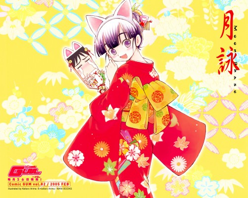 Tsukuyomi Moon Phase, Hazuki (Tsukuyomi Moon Phase), Official Wallpaper