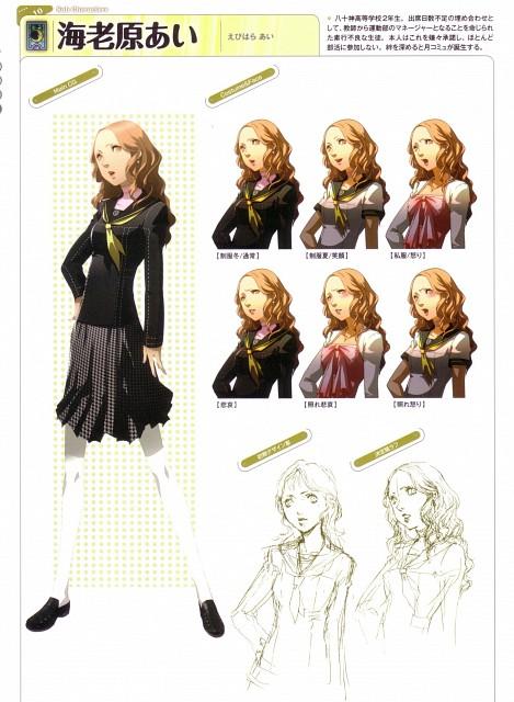 Anime International Company, Atlus, Shin Megami Tensei: Persona 4, Ai Ebihara