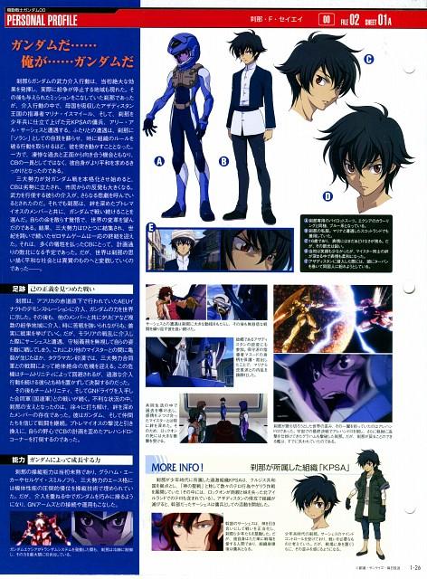 Sunrise (Studio), Mobile Suit Gundam 00, Allelujah Haptism, Lockon Stratos, Setsuna F. Seiei