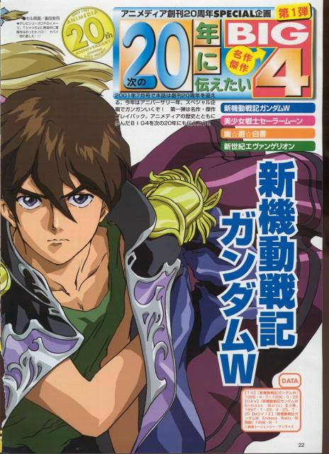 Sunrise (Studio), Mobile Suit Gundam Wing, Heero Yuy
