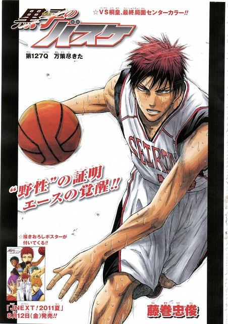 Tadatoshi Fujimaki, Kuroko no Basket, Taiga Kagami, Shonen Jump