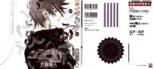 Oh! Great, Air Gear, Itsuki Minami, Manga Cover
