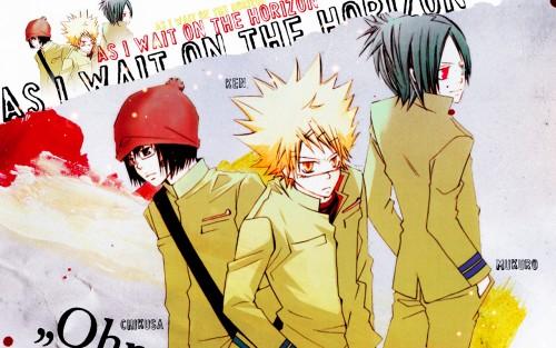 Akira Amano, Artland, Katekyo Hitman Reborn!, Chikusa Kakimoto, Ken Joshima Wallpaper
