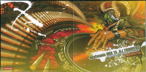 Konami, Beatmania, Duel (Beatmania), Album Cover