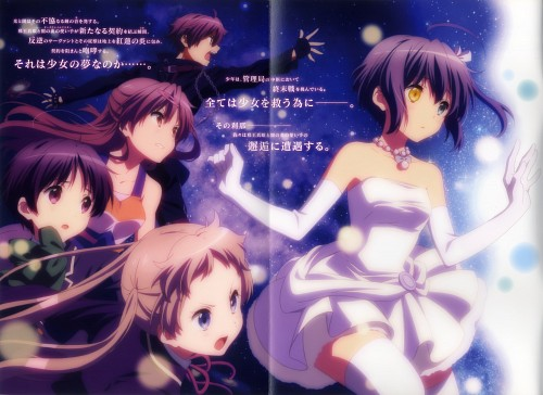 Nozomi Ousaka, Kyoto Animation, Chuunibyou demo Koi ga Shitai!, Yuuta Togashi, Kumin Tsuyuri