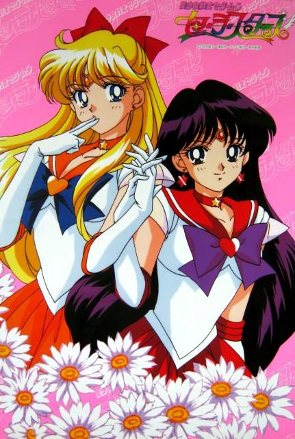 Toei Animation, Bishoujo Senshi Sailor Moon, Sailor Venus, Sailor Mars