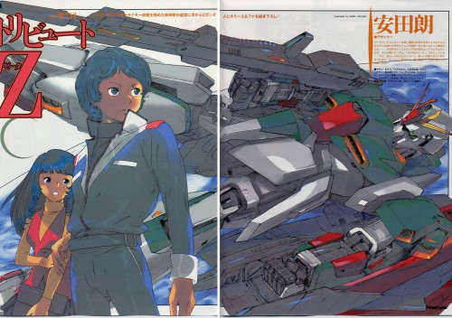 Akira Yasuda, Sunrise (Studio), Mobile Suit Zeta Gundam, Mobile Suit Gundam - Universal Century, Kamille Bidan