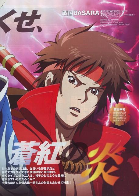 Makoto Tsuchibayashi, Capcom, Sengoku Basara, Yukimura Sanada