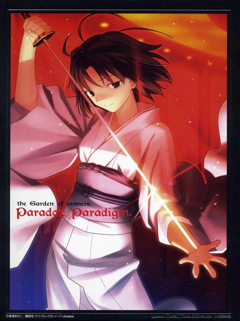 Takashi Takeuchi, TYPE-MOON, Kara no Kyokai, Shiki Ryougi, DVD Cover