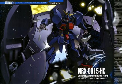 Masanori Shino, Sunrise (Studio), After War Gundam X, Gundam Perfect Files