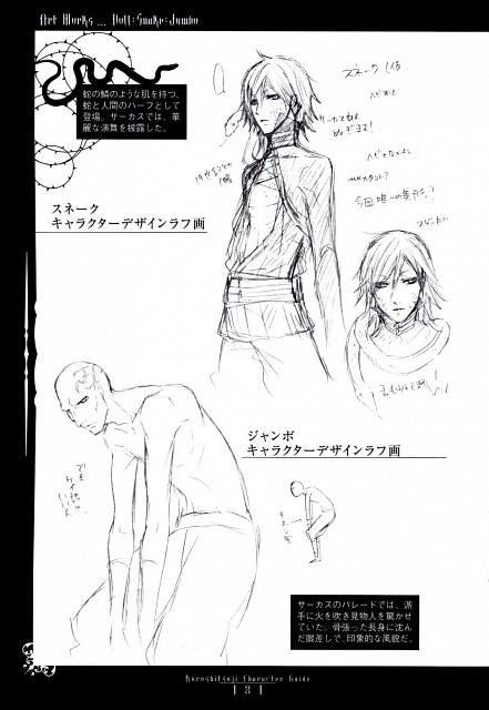 Yana Toboso, Kuroshitsuji, Kuroshitsuji Character Guide, Jumbo, Snake (Kuroshitsuji)