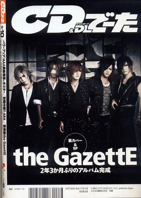 Gazette, Uruha, Aoi (J-Pop Idol), Reita, Ruki