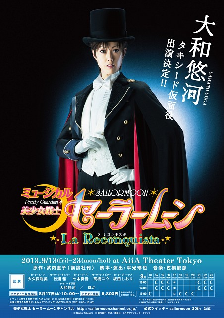 Bishoujo Senshi Sailor Moon, Tuxedo Kamen, Live Action