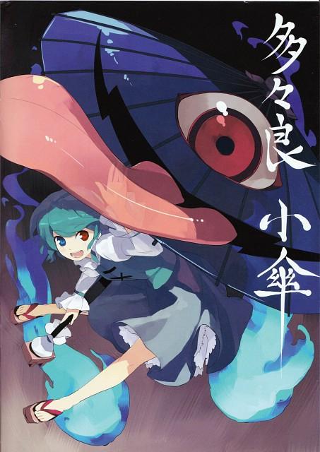 Shihou (Mangaka), Touhou Yuu Gajou, Touhou, Kogasa Tatara, Comic Market