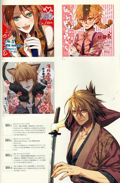 Yone Kazuki, Mai Hanamura, Studio DEEN, Idea Factory, Translucent - Hanamura Mai Artbook