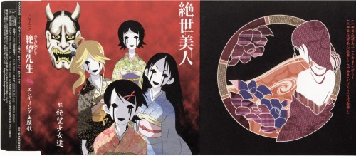 Shaft (Studio), Sayonara Zetsubou Sensei, Kaere Kimura, Nami Hitou, Kafuka Fuura