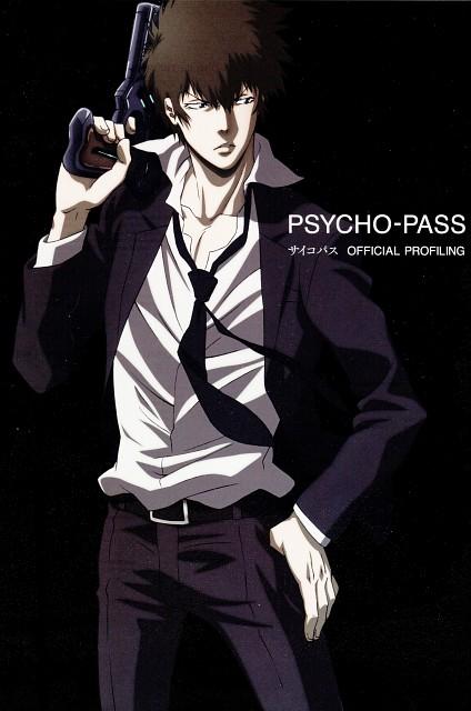 Production I.G, PSYCHO-PASS, PSYCHO-PASS Official Profiling, Shinya Kougami