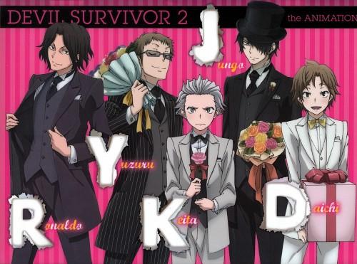 Bridge (Studio), Shin Megami Tensei: Devil Survivor 2, Keita Wakui, Daichi Shijima, Ronaldo Kuriki