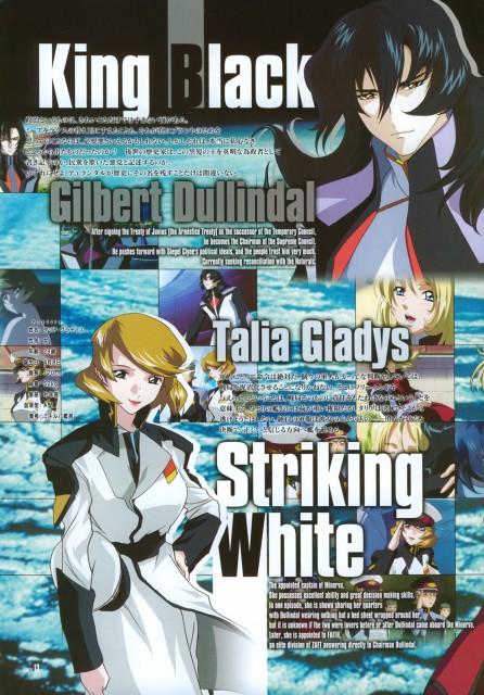 Hisashi Hirai, Sunrise (Studio), Mobile Suit Gundam SEED Destiny, Gilbert Durandal, Talia Gladys