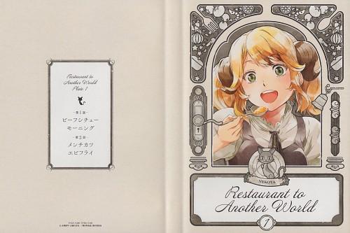 Silver Link, Isekai Shokudou, Aletta, DVD Cover