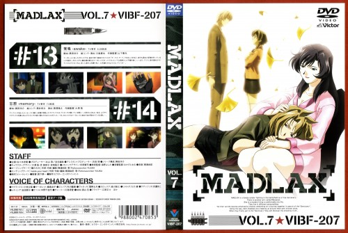 Bee Train, Madlax, Madlax (Character), Margaret Burton, Carrossea Don