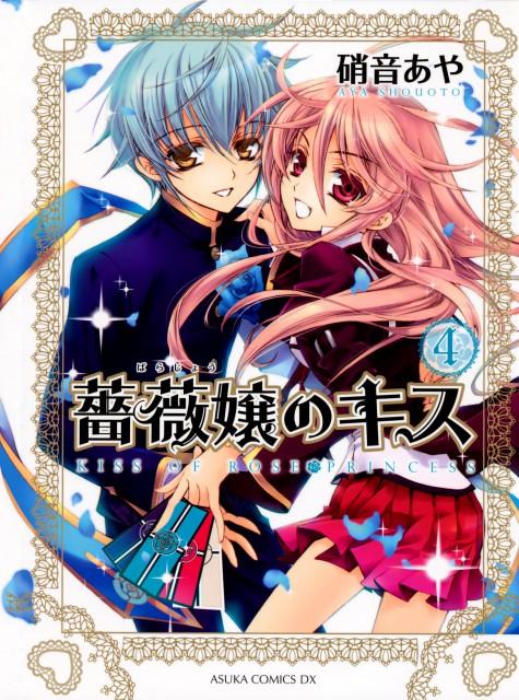 Aya Shouoto, Kiss of Rose Princess, Seiran Asagi, Anise Yamamoto, Manga Cover