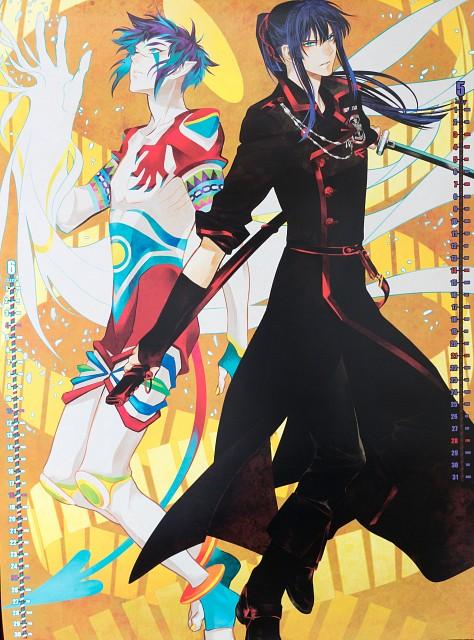 Katsura Hoshino, D Gray-Man, D Gray-Man 2017 Calendar, Yu Kanda, Alma Karma