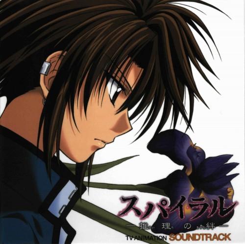 Eita Mizuno, J.C. Staff, Spiral: The Bonds of Reasoning, Ayumu Narumi, Album Cover