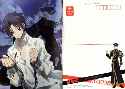 Yukino Ichihara, Yuki Amemiya, Studio DEEN, 07-Ghost, Teito Klein