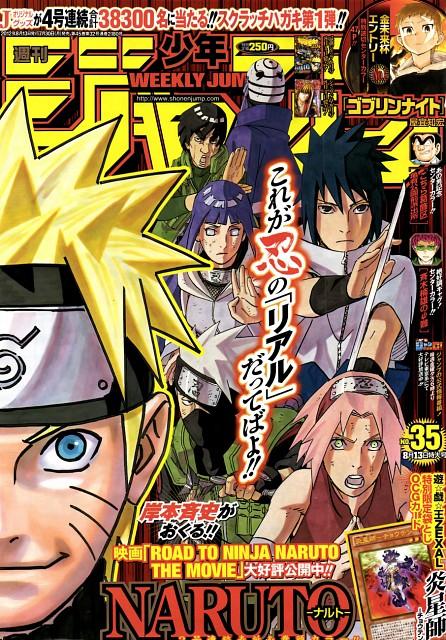 Masashi Kishimoto, Naruto, Naruto Uzumaki, Kakashi Hatake, Hinata Hyuuga