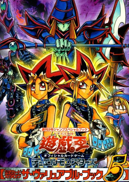 Kazuki Takahashi, Studio Gallop, Yu-Gi-Oh! Duel Monsters, Dark Magician Girl, Dark Magician